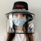 韓國防疫漁夫帽潮帶面罩防護帽子防唾沫唾液遮臉戶外隔離防飛沫帽 風尚