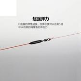 開口卸力八字環帶O型橡皮圈不銹鋼8字環連接器轉環漁具小配件散裝