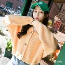 MD韓製-V領開襟針織外套-3色【03030945】