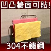 雙桿毛巾架 304不鏽鋼無痕掛勾 易立家生活館 舒適家企業社 擦手巾抹布架