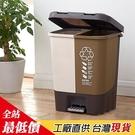 多功能類垃圾桶 20L【B371 】【熊大碗福利社】緩降垃圾桶