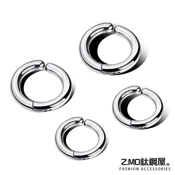 Z.MO鈦鋼屋 白鋼耳環 簡約圓形耳圈 耳夾式 抗過敏不生鏽 型男推薦 單個價【EKS541】