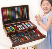 兒童繪畫蠟筆水彩筆美術學習用品畫畫工具套裝美術文具大禮盒YYP      琉璃美衣