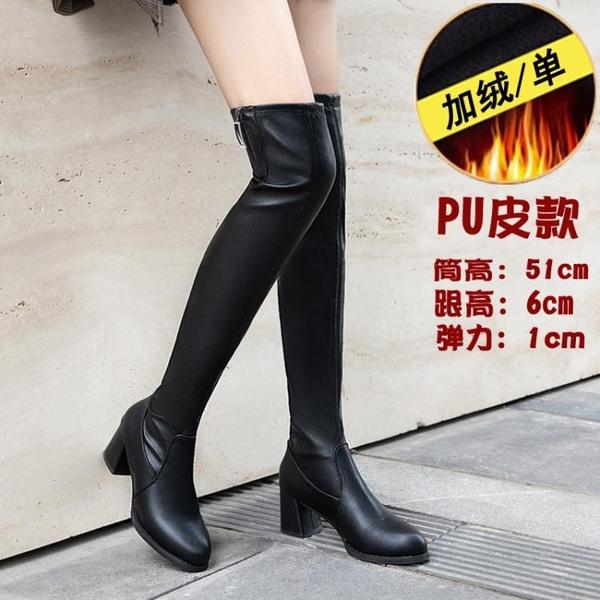 長靴 顯瘦彈力絨布靴高筒靴女過膝長靴2020秋季新款高跟靴子百搭女鞋冬 風馳