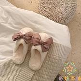 可愛甜美蝴蝶結毛絨絨棉拖鞋韓版室內居家防滑保暖【奇妙商鋪】