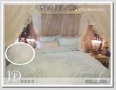 臻典典藏系列 ☆X★ 6*6.2尺 加大六件式頂級專櫃床罩組〔沐愛〕