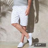 【JEEP】夏日滿版鯊魚造型休閒短褲 白色 (合身版)