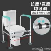 浴室扶手馬桶扶手架子老人廁所助力架衛生間浴室殘疾人孕婦坐便器起身扶手 BASIC HOME LX