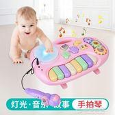 兒童電子琴0-1-3歲益智玩具女孩寶寶鋼琴可充電嬰幼音樂琴6帶話筒   草莓妞妞