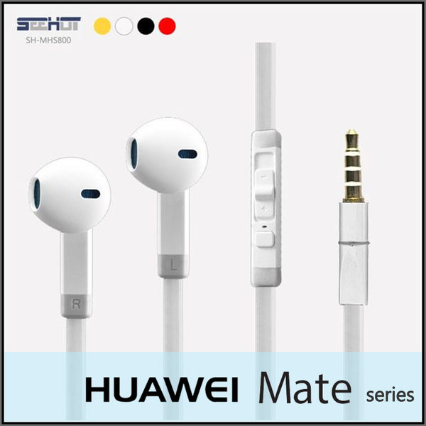 ◆嘻哈部落 SH-MHS800 通用型入耳式麥克風有線耳機/華為 HUAWEI Ascend Mate/Mate7/Mate8