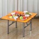折疊桌 簡易飯桌4人2折疊方桌吃飯桌小桌子折疊桌矮餐桌正方形四方桌TW【快速出貨八折搶購】