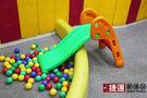 室內兒童折疊溜滑梯玩具...