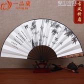 中國風10寸絲綢大絹扇子古風摺扇雕刻手工藝禮品復古典男折疊扇竹  全館免運
