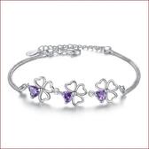銀手鏈飾品 幸運葉草紫水晶首飾心形手飾品 s95