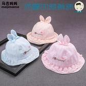 嬰兒帽子女寶寶遮陽帽公主盆帽洛麗的雜貨鋪