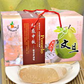 產銷履歷嘉東斗六文旦10斤/盒(12-15粒)