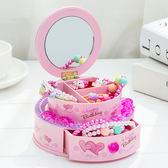 創意甜美蛋糕造型八音樂盒翻蓋梳妝鏡子分格子首飾收納盒生日禮物