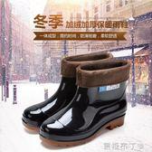 秋冬短筒保暖加棉雨鞋低幫防水工作男女雨靴廚房耐磨膠鞋加絨套鞋 焦糖布丁