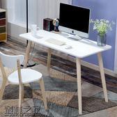 北歐簡約現代白色家用辦公寫字臺學習桌子烤漆書桌電腦經濟
