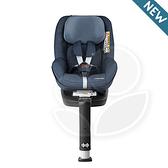 MAXI-COSI 【iSize】2wayPearl 雙向幼兒安全座椅-深海藍(不含底座)【佳兒園婦幼館】