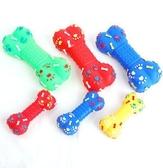【狐狸跑跑】寵物玩具/狗玩具/發聲玩具/骨響哨 小型犬玩耍磨牙玩具 寵物用品WJ002300