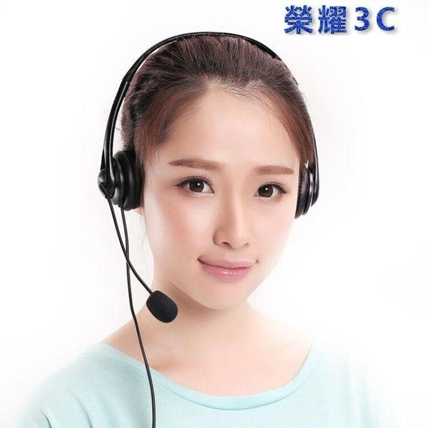 耳麥 多寶萊 M13話務員專用耳機客服耳麥電話機座機固定電話【寶貝 新品】
