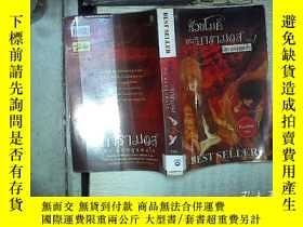 二手書博民逛書店BEST罕見SELLER 暢銷書 (03)、Y180897 不祥