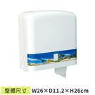 白色方形大捲筒衛生紙架 / QD0002-3☆/衛生紙架/擦手紙架/大捲衛生紙/小捲衛生紙☆