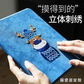 平板保護套iPad mini52018新款Air2/1外殼9.7寸蘋果mini2/3/4 QG28760『樂愛居家館』