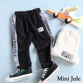 Mini Jule男童  長褲 側邊單線字母印花/船鉚弧形字母鬆緊長褲(共4款)