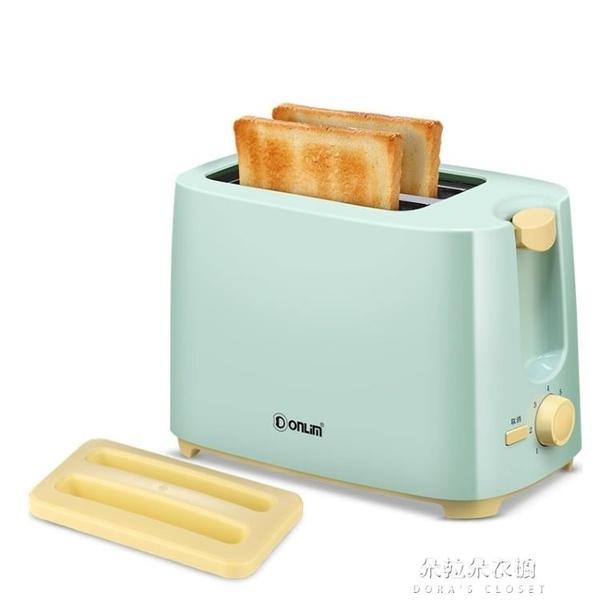 麵包機 TA-8600烤麵包機家用早餐吐司機2片迷你全自動多士爐 朵拉朵