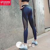 運動褲-蜜桃提臀健身褲女運動緊身褲跑步訓練速干褲彈力瑜伽褲春夏-奇幻樂園