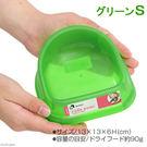 【寵物王國】日本Richell-寵物用固定式塑膠餐盤(S)