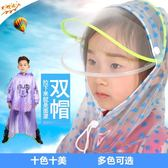 兒童雨衣男童女童幼兒園寶寶防水雨披小學生小孩帶書包位-凡屋