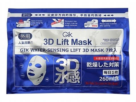 GIK 水感提拉3D面膜260ml(7枚入)【小三美日】