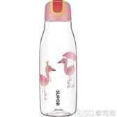 蘇泊爾BB杯塑料水杯防漏便攜隨手杯女可愛創意冷水杯兒童學生杯子 歌莉婭