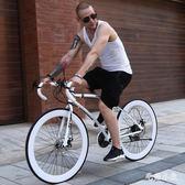 變速26寸21速 成人手剎雙碟剎倒剎彩色公路自行車 BQ483『毛菇小象』TW