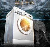 洗衣機 全自動洗衣機 家用8公斤滾筒式靜音洗衣機 歐來爾藝術館