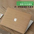 筆電殼 MacBookair 保護殼 1...
