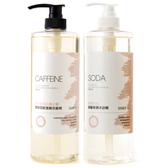 (組)優雅玫瑰抗屑止癢咖啡因胺基酸洗髮精*1+碳酸保濕沐浴精*1