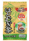 ITOH 德用 薏仁茶 (62入/包)◎...