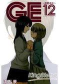GE戀愛成就12