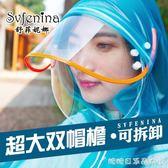 新型加厚PVC男女可拆卸雙帽檐成人雨衣單人電動電瓶車摩托車雨披 糖糖日系森女屋