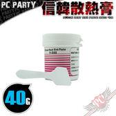 [ PC PARTY ] 信韓 Y500 Y-500 散熱膏 40g