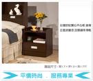 《固的家具GOOD》602-5-AF 凱特胡桃床頭櫃
