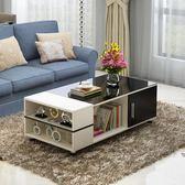 鋼化玻璃茶几簡約時尚現代創意小戶型茶几客廳組合方型木質