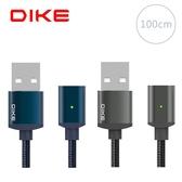 [富廉網]【DIKE】DL410 100cm 鋁合金磁吸充電線 (無附接頭)