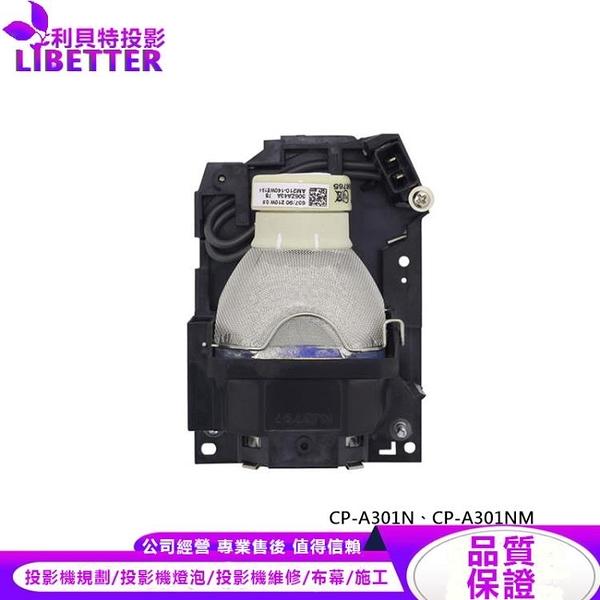 HITACHI DT01251 副廠投影機燈泡 For CP-A301N、CP-A301NM