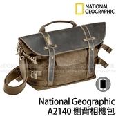 NATIONAL GEOGRAPHIC 國家地理 NG A2140 側背相機包 (免運 正成公司貨) 電腦包 非洲系列白金版