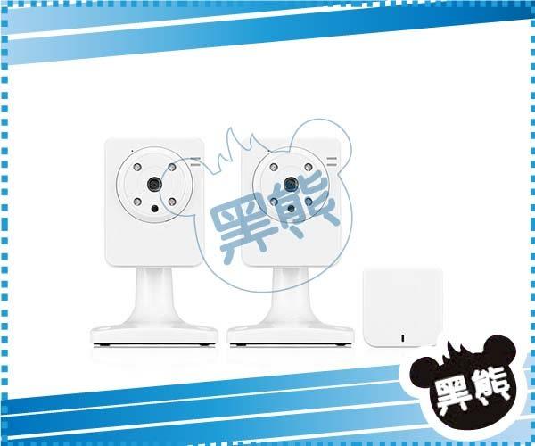 黑熊館 HOME8 迷你影像套組-V11020TW (公司貨) 終身雲端免年費 還有兩地監看哦